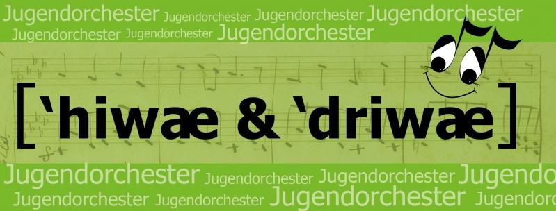 Logo Hiwae & Driwae